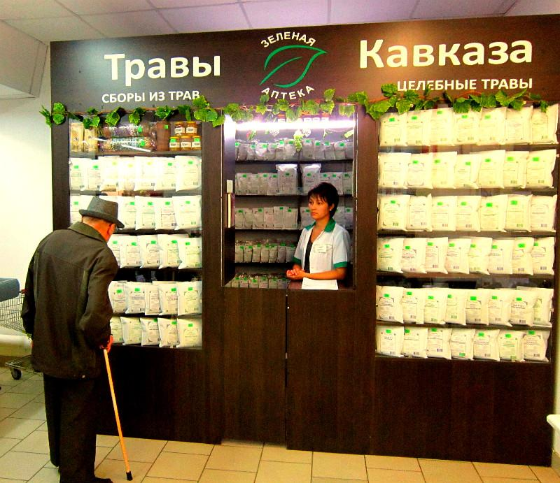девушками Нижнем травы кавказа краснодар официальный сайт черно-белых тонах фотографии