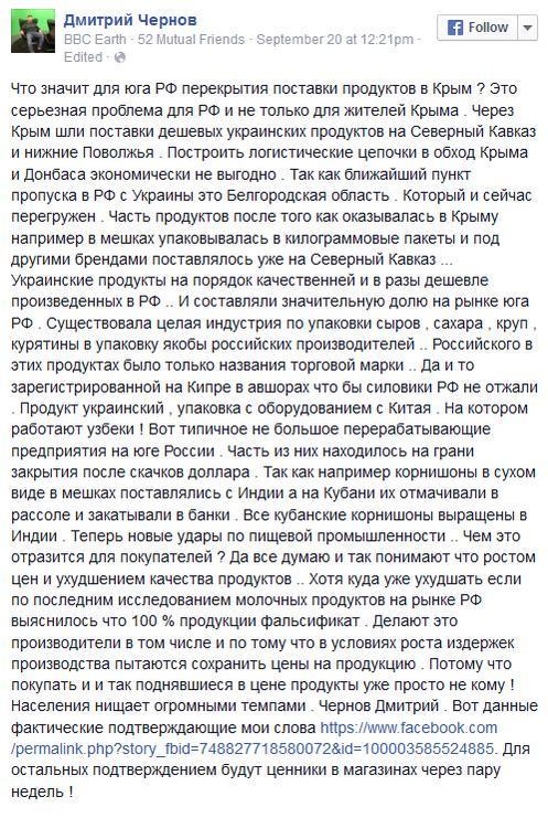 "Президент банка ""Аркада"" исчез во Львове. Его автомобиль найден обгоревшим, - прокуратура - Цензор.НЕТ 4985"