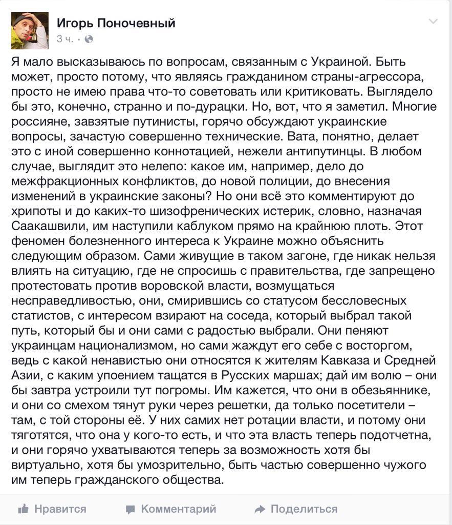 Кабмин уволил директора Центра оценивания качества образования Ликарчука - Цензор.НЕТ 4955