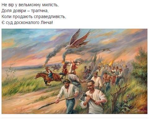 Во время получения взятки в 9 тыс. грн задержан следователь Ильичевского горотдела милиции, - прокуратура - Цензор.НЕТ 8997