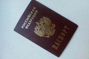 замена паспорта в 45 лет куда обращаться в спб