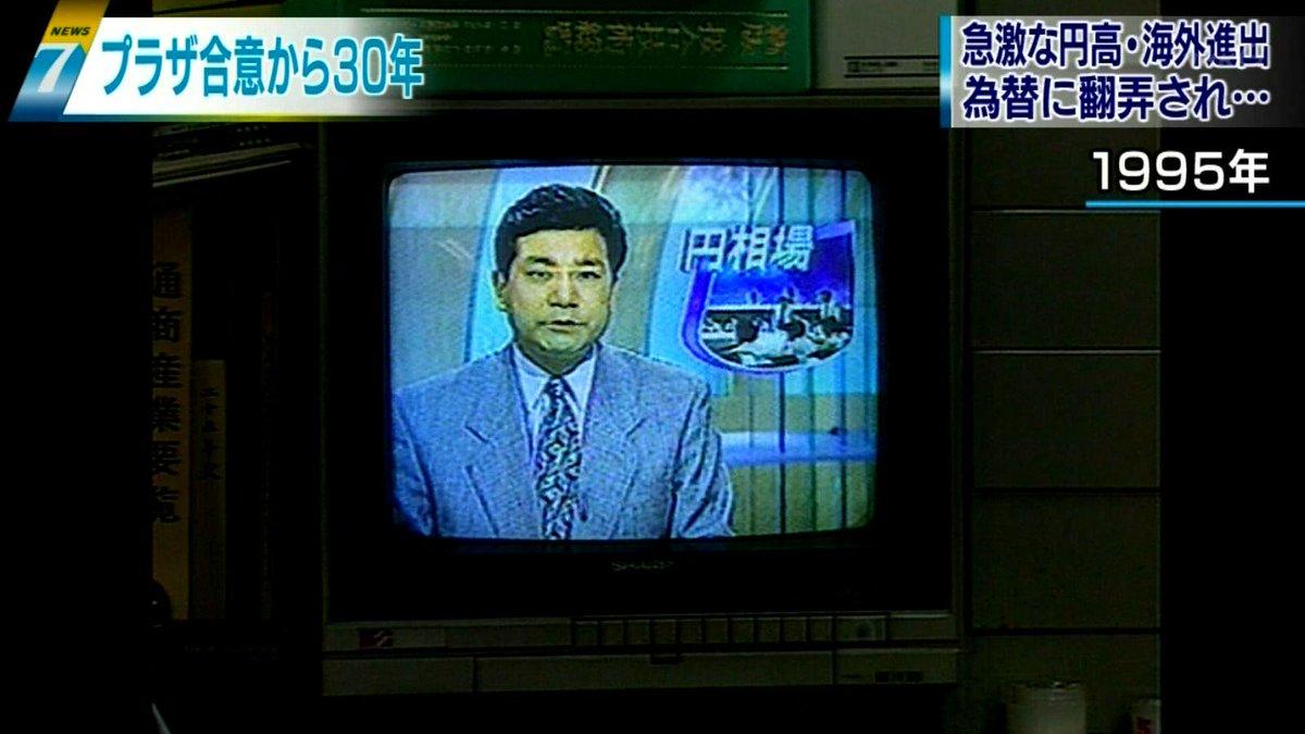"Uživatel トミカひろし。'20 na Twitteru: ""【今夜も聞いてくださって ..."