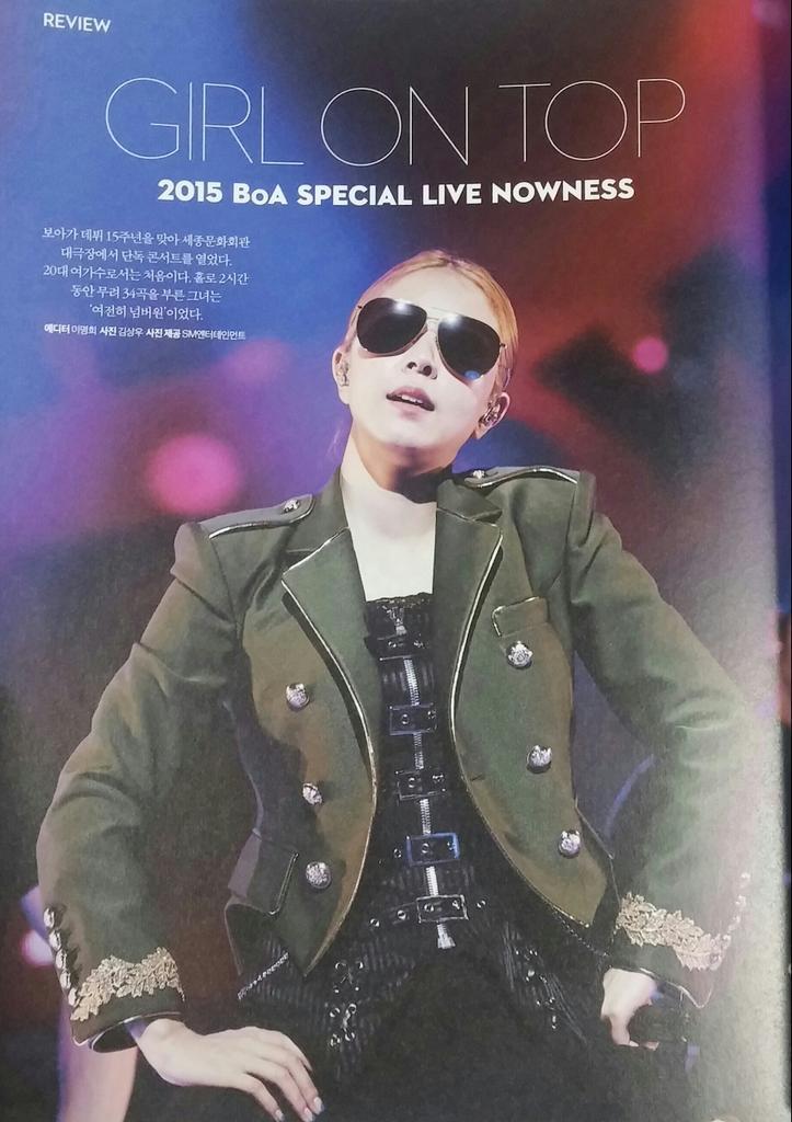"""더셀러브리티 10월호 @BoAkwon  """"기쁨, 슬픔 그리고 인생을 나누는 가수가 되고 싶다는 보아의 바램은 이미 현재 진행형일지도 모른다."""" http://t.co/6AHanb4fh9"""