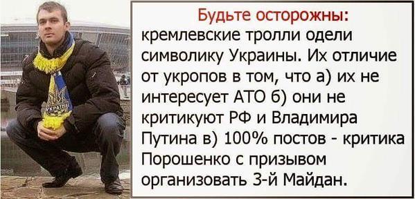 Очередной российский военный уничтожен повстанцами в Сирии - Цензор.НЕТ 8895