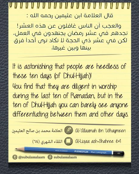 of Dhul Hijjah