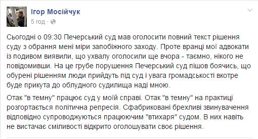 """Аваков отрицает наличие списка депутатов, которых нужно привлечь к ответственности: """"Есть список негодяев, воюющих против Украины"""" - Цензор.НЕТ 6721"""