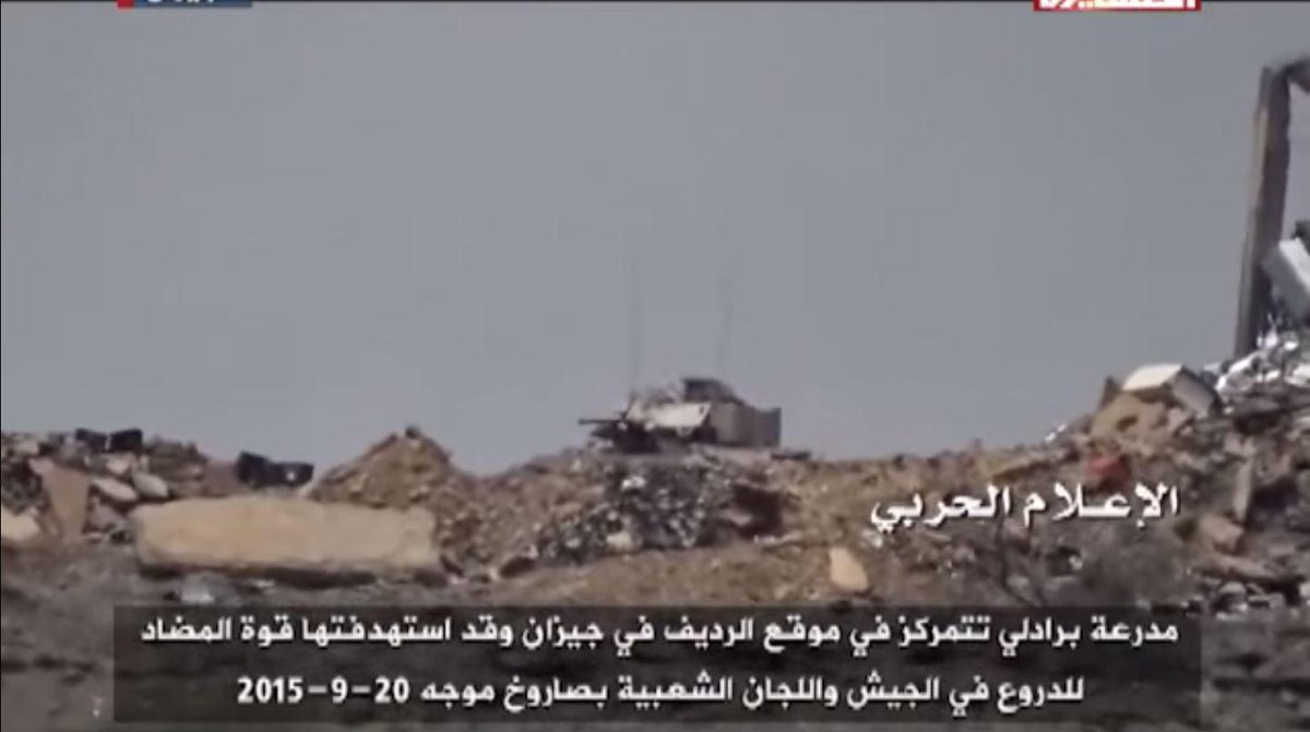 Yemeni Conflict: News - Page 20 CPh6TScWsAA2zZX
