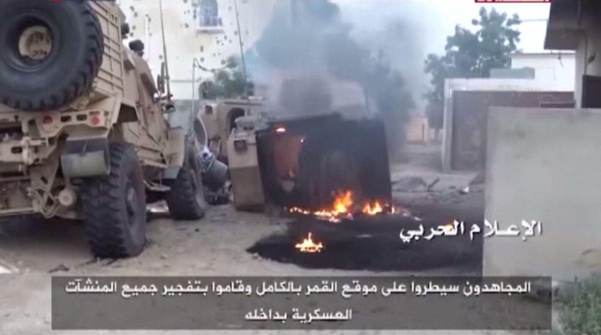Yemeni Conflict: News - Page 20 CPh6TWuXAAEp0jS