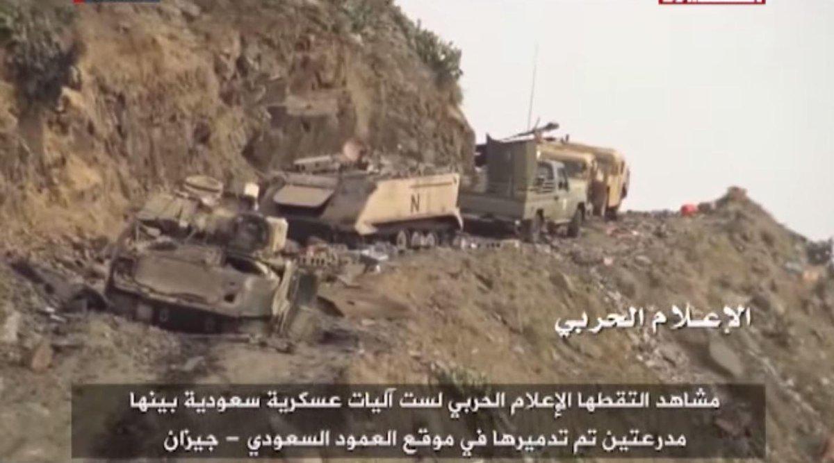 Yemeni Conflict: News - Page 20 CPh6TbAWsAAGifj