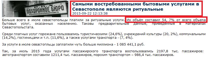 """""""Энергетическая блокада"""" Крыма может начаться в октябре, - Чубаров - Цензор.НЕТ 9028"""