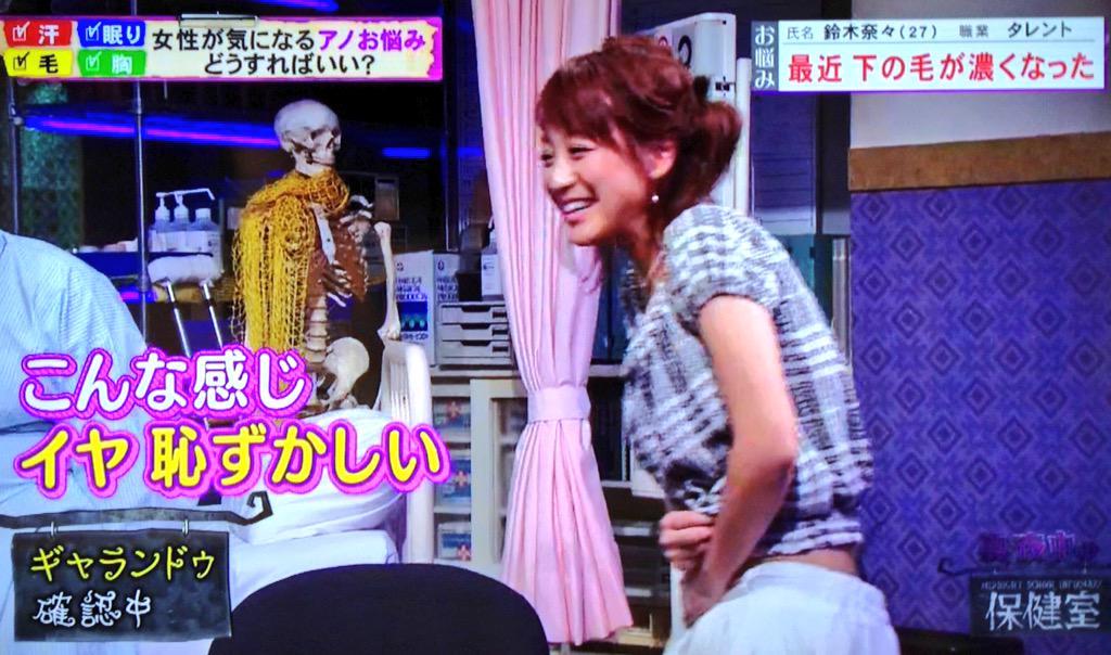 tweet : 真夜中の保健室に指原莉乃が!!Twitter反響まとめ - NAVER まとめ