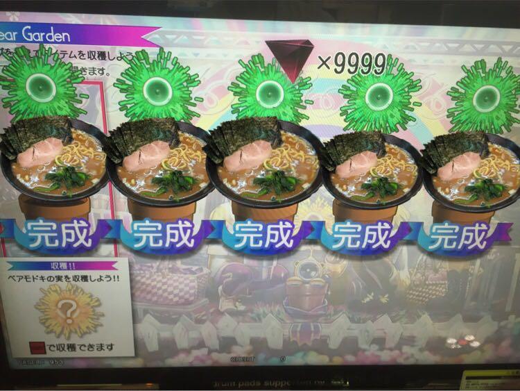 収穫できるよ! #武道家クソコラグランプリ http://t.co/vqm6atG9BS