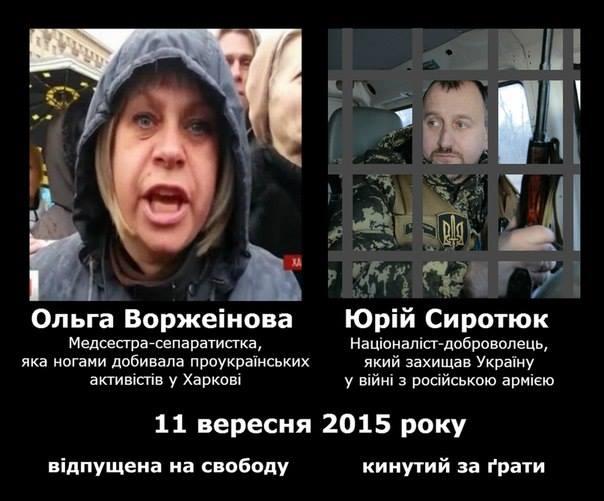 """Во время Евромайдана """"титушкам"""" выдали 90 тысяч патронов, - ГПУ - Цензор.НЕТ 7069"""
