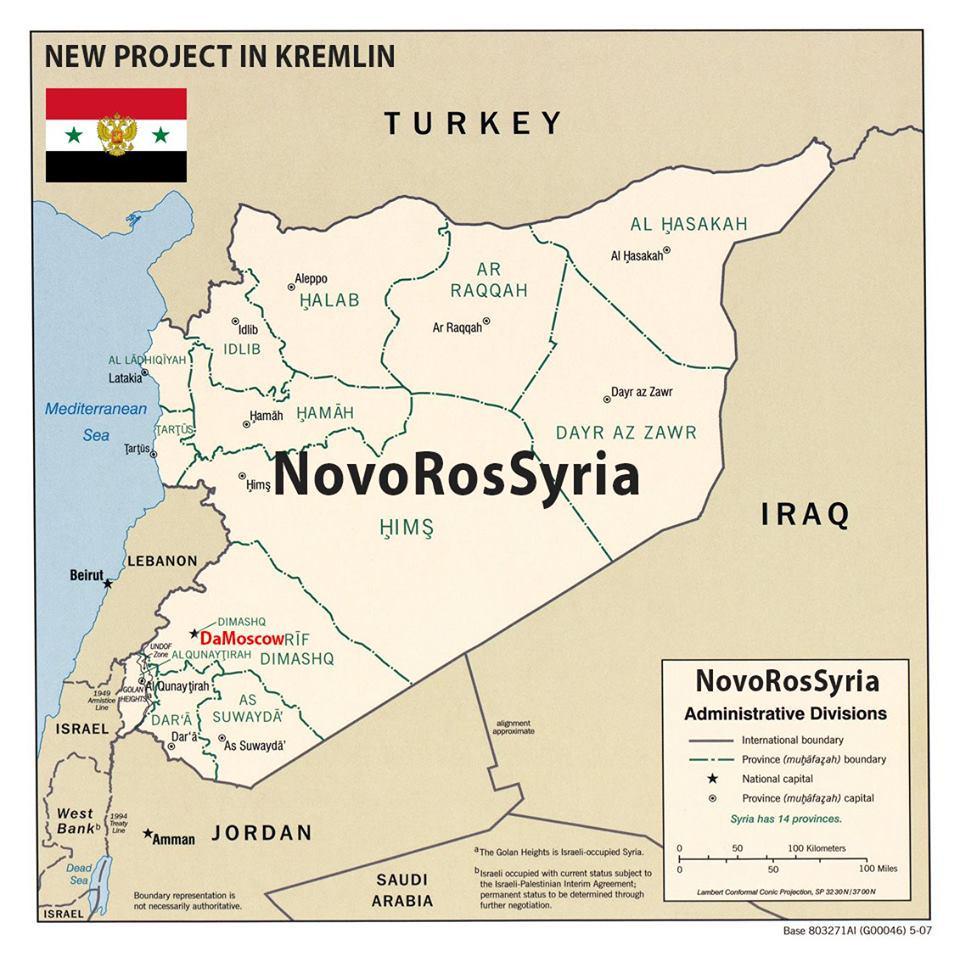 Россия строит еще две военные базы в Сирии, - Wall Street Journal - Цензор.НЕТ 1400