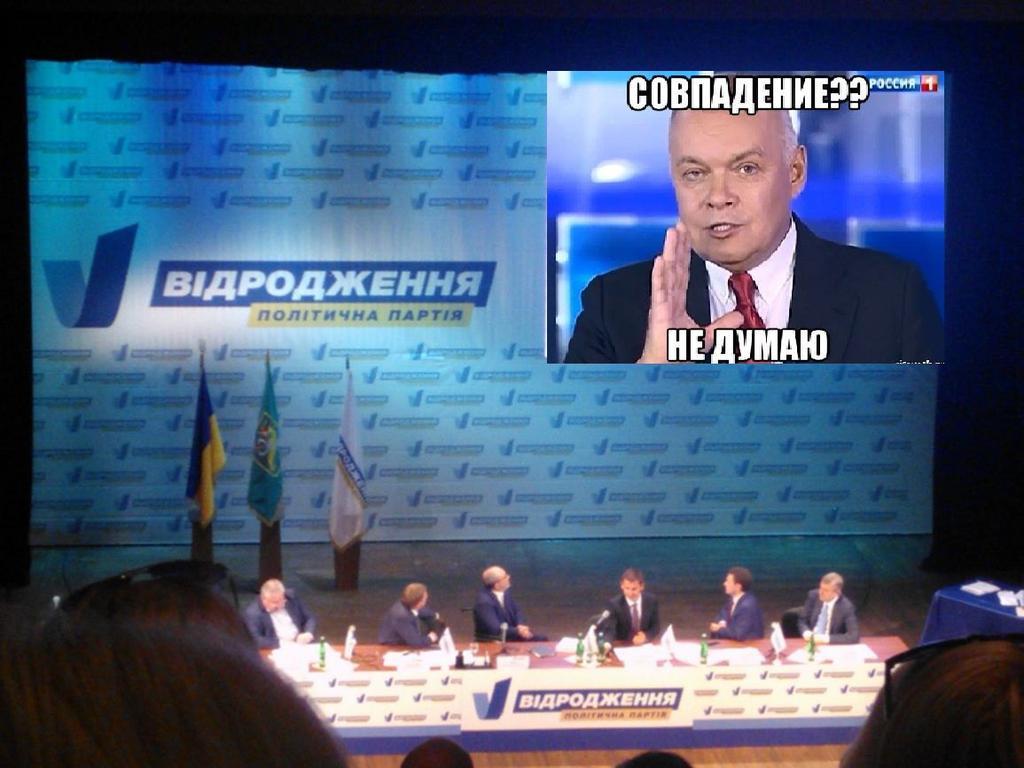Защита беглого Януковича обжаловала в Высшем спецсуде заочное расследование против него - Цензор.НЕТ 2424