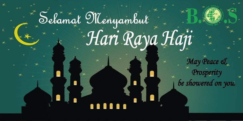 Selamat Hari Raya Haji Wishes To Our Fabric Gallery The Curtain Blinds Co Facebook