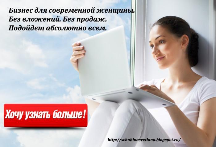 online Counterdeception