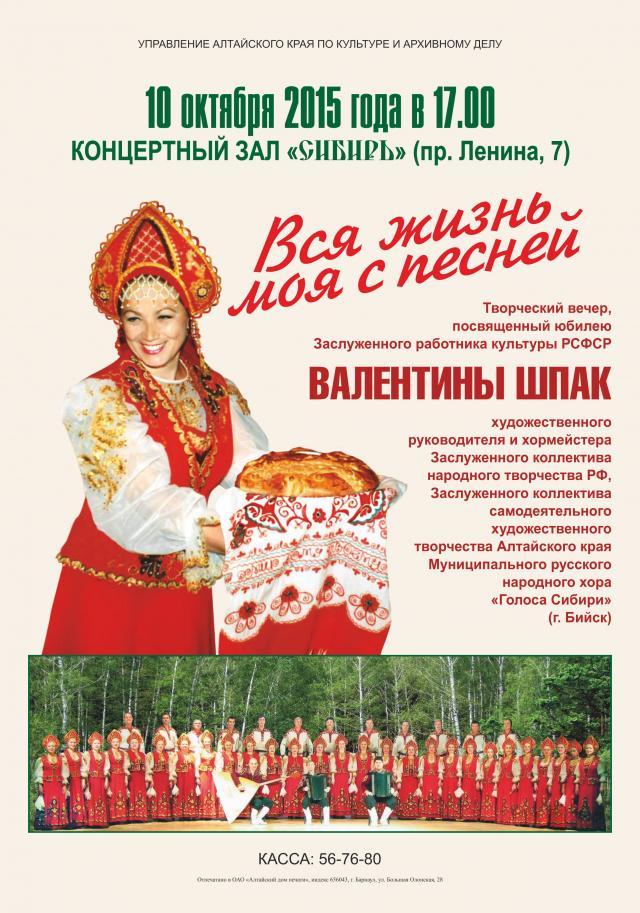 клематис русские народные сценарии для поздравления садах она