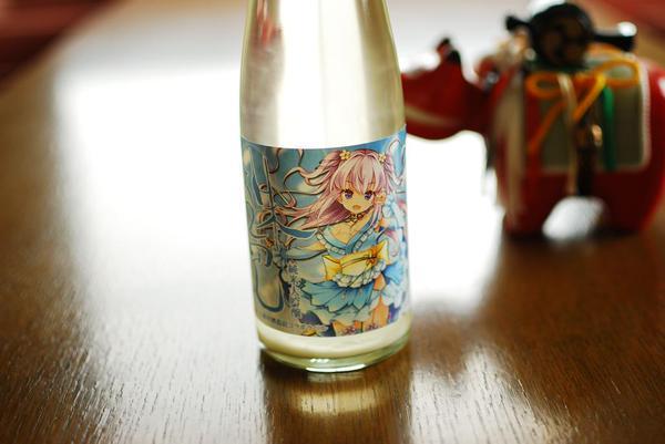 9/27(日)にベルサール秋葉原にて行われる第6回萌酒サミット2015に参加します!うちの新商品、めちゃんこかわいいスパークリング萌酒を始め、定番の純米辛口、夜ぐるとも買えますよ!入場無料なので(試飲は有料)ぜひ遊びに来てください! http://t.co/JCZVWDR0Sq