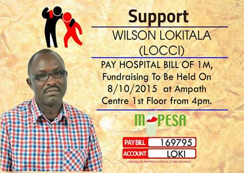 Wilson Lokitaka requires urgent surgery to fix his spine after he was involved in a hit and run accident. Please RT http://t.co/Jif1b1X2ZE