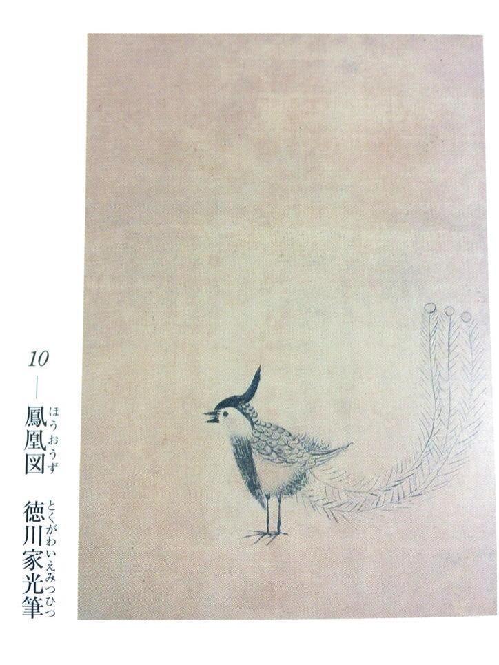 家 光 徳川 徳川家光|歴史人物いちらん|社会の部屋|学習教材の部屋