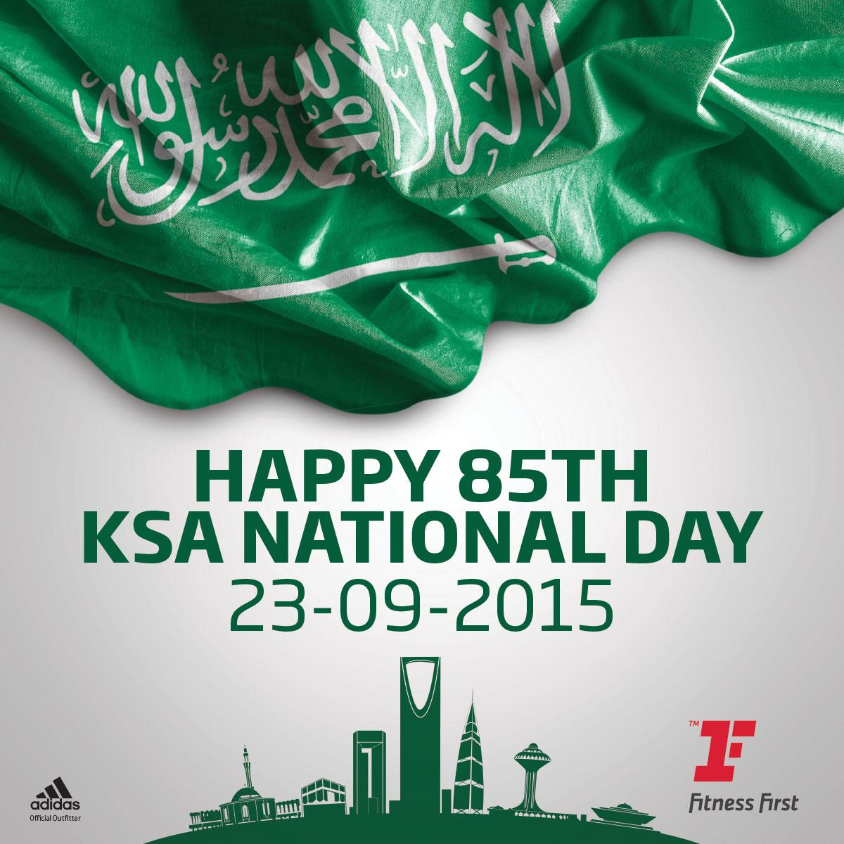 Saudi National Day