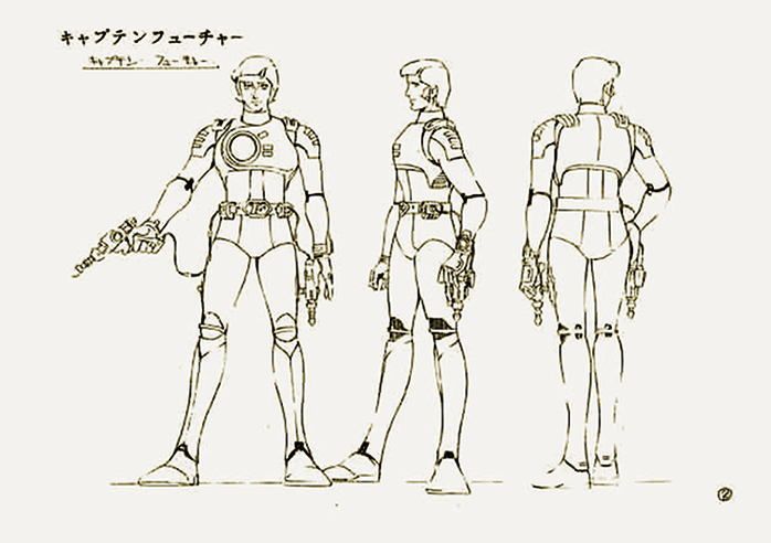 Model sheets on twitter captain future - Coloriage flamme ...