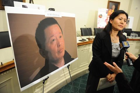 Rights lawyer #GaoZhisheng tells wife @Genghe1 not to meet with top #US official. http://t.co/m2cwGxKdPt #高智晟 http://t.co/B7Q2MQc0dy