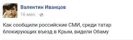В России оценили потери от санкций и обвала цены на нефть в 600 млрд долларов - Цензор.НЕТ 8534