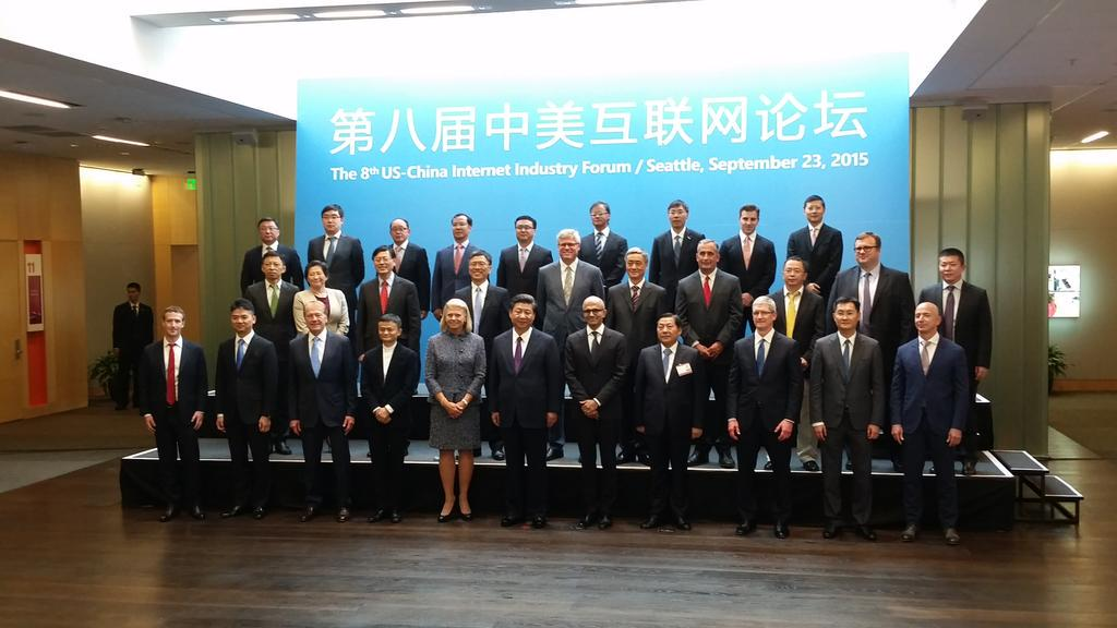 Check out all the big-shot tech execs who met the Chinese president in Seattle