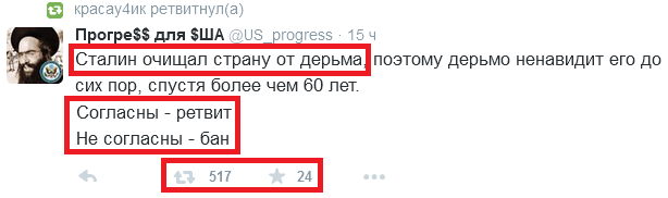 Джемилев: Будем разговаривать на понятном оккупантам языке. Товары для Крыма - в обмен на заключенных - Цензор.НЕТ 9585