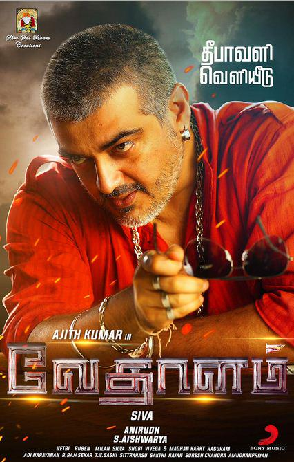 Ajith's 56th film titled 'Vedalam'