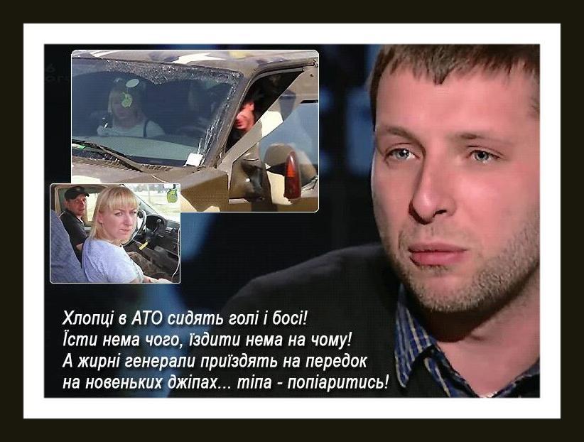"""""""Нет такой силы, которая была бы способна противостоять кипучей реформаторской энергии Саакашвили"""", - Порошенко - Цензор.НЕТ 746"""