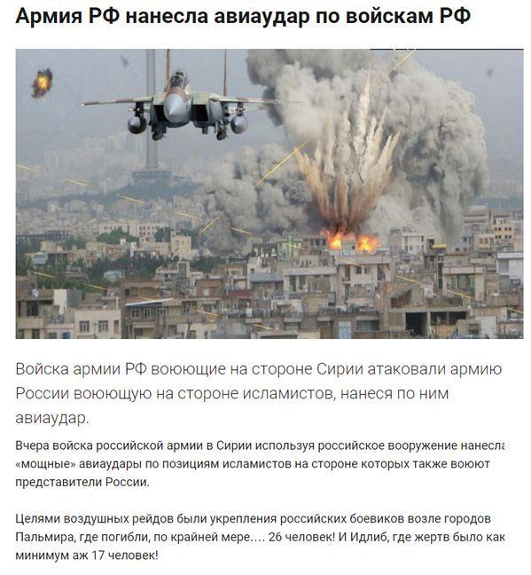 Россия намерена построить еще одну крупную военную базу у границы с Украиной, - Reuters - Цензор.НЕТ 763