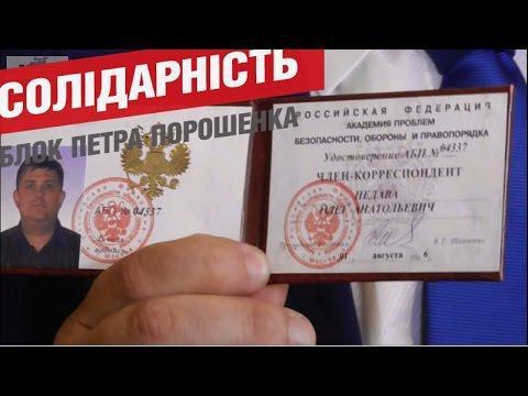 Аваков и Абромавичус обсудили проблемы проверок IТ-компаний - Цензор.НЕТ 6035