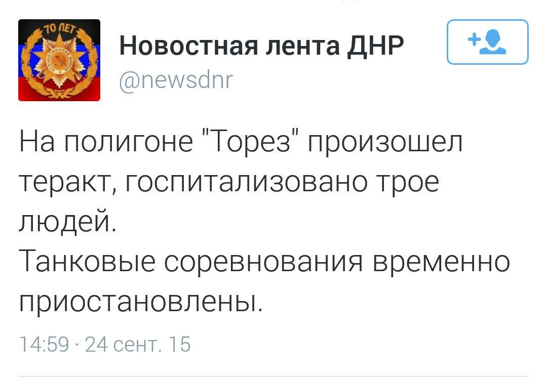 """""""Град"""", """"Смерч"""" может выдержать. 152 миллиметра точно выдержит"""", - бойцы 128-й горно-пехотной бригады показали свои укрепления возле Станицы Луганской - Цензор.НЕТ 136"""