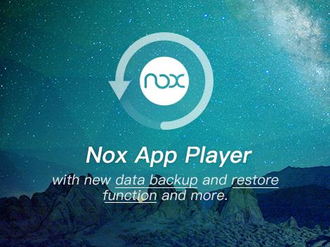 夜神模擬器 Nox App Player