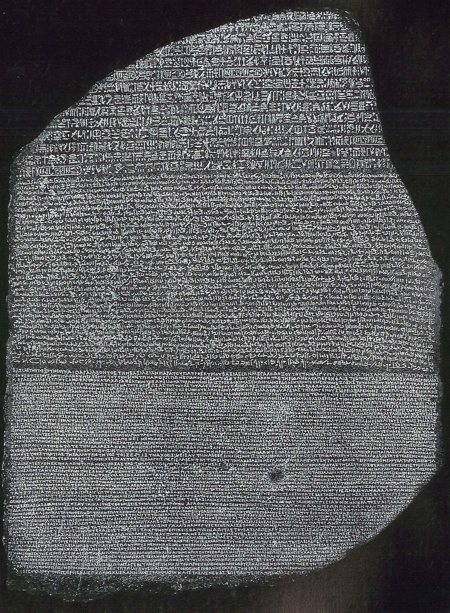 On #NationalPunctuationDay, take a moment to remember that there's no punctuation on the Rosetta Stone. http://t.co/Kat3RUij2E