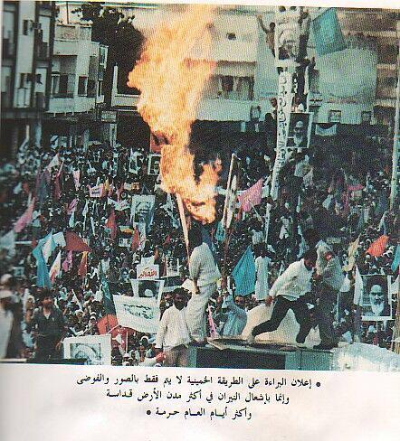 الايرانيون هذا فعلوه في مكة ، من ارهاب في عام 1987 ويطالبون بكل بجاحة حماية المقدسات !! #إرهاب_ايران. http://t.co/5ENmts5MhJ