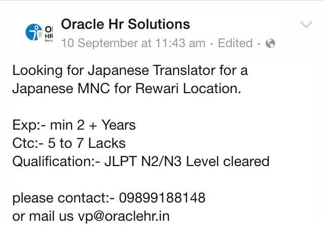 Media Tweets by Oracle HR Solutions (@OracleHR) | Twitter