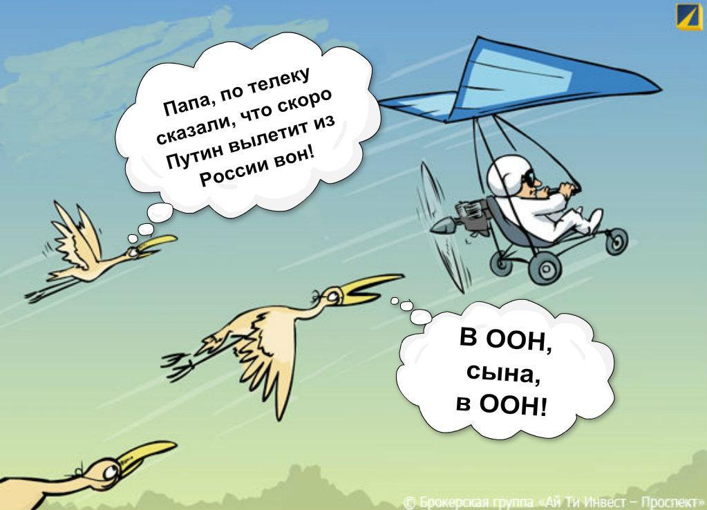 Путин проведет встречи с Меркель и Олландом 2 октября - Цензор.НЕТ 2026