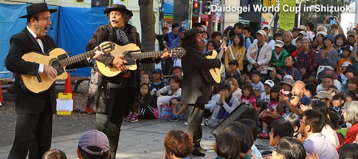 お待たせしました。大道芸ワールドカップin静岡2015 出演アーティスト・プレミアムステージ情報を掲載。今年は97組のアーティストが静岡に集結!http://t.co/zH5Lr3Kpew  #daidogei2015 http://t.co/oF3Po9KJLv