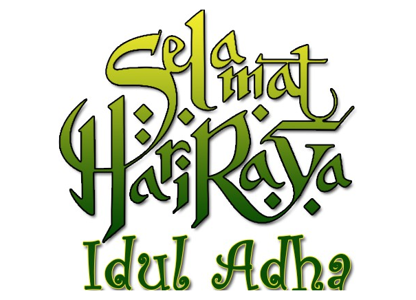 Unduh 56 Wallpaper Bergerak Ucapan Idul Fitri Gratis Terbaru