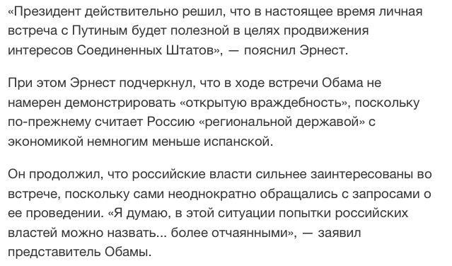 Дискуссии с Россией по Сирии не изменят политику санкций за агрессию РФ в Украине, - США - Цензор.НЕТ 1387