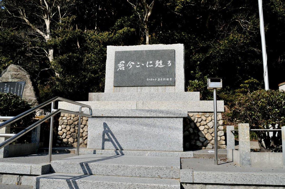 翔鶴に関わる慰霊碑というのは実はあって、伊良湖岬にある「君今ここに甦る」の碑、あれが当初は機動艦隊戦没者慰霊碑であり、その後の変遷で全国海洋戦没者伊良湖岬慰霊碑と名を変えて今に至っている http://t.co/1Knt5DsZPc