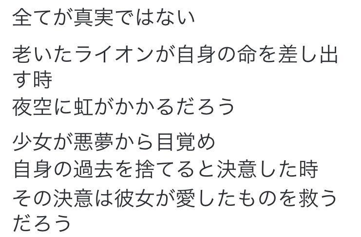 【白猫】ルエル改心フラグ!?ダグラスⅡ特設サイトの意味深な英文を翻訳してみた!【プロジェクト】