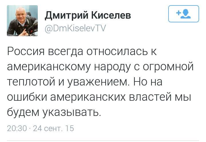 Харьковские патрульные поймали на нарушении милицейский автомобиль - Цензор.НЕТ 8872