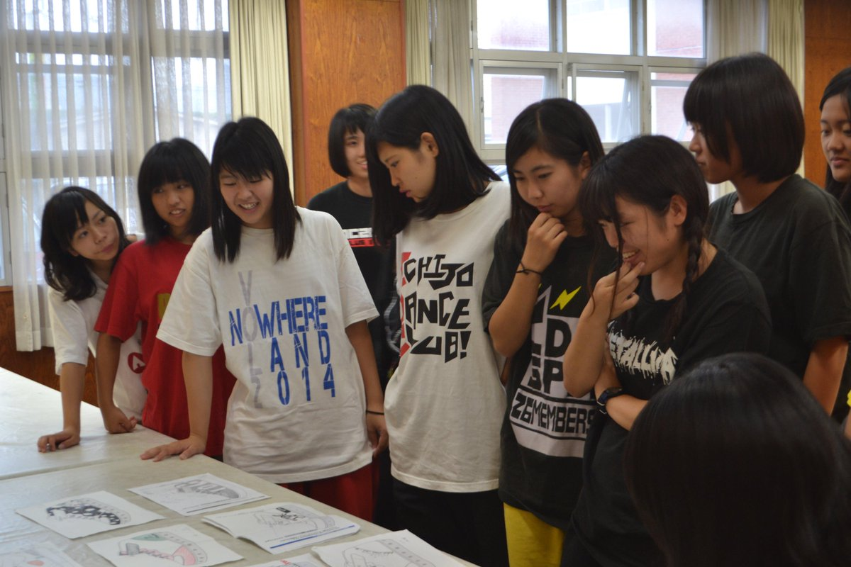 奈良市立一条高等学校
