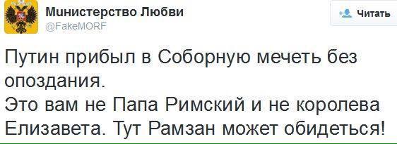 Медведчук рядом с Песковым в первом ряду слушал Путина в Сочи - Цензор.НЕТ 8732