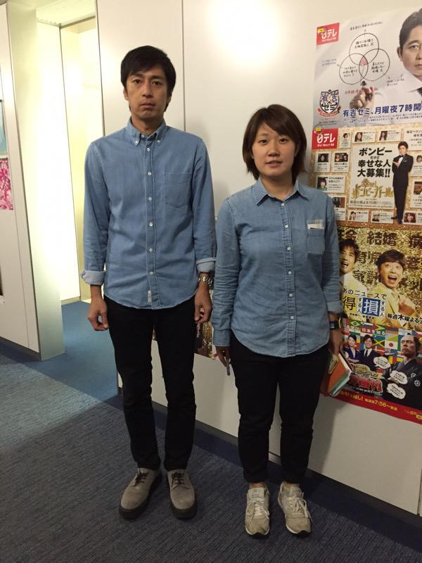 まさかのマネージャーと服装まるかぶり http://t.co/EqldwzFDWI